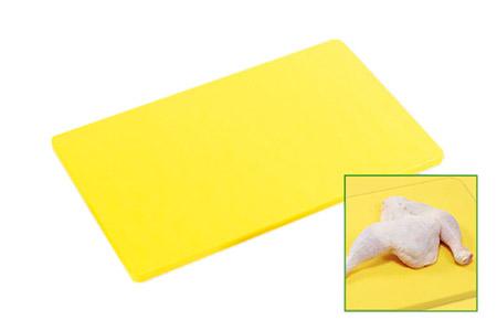 PE-Schneidbrett, gelb, GN 1/2 32,5x26,5x1,5cm, 4 rutschfeste Gummifüße